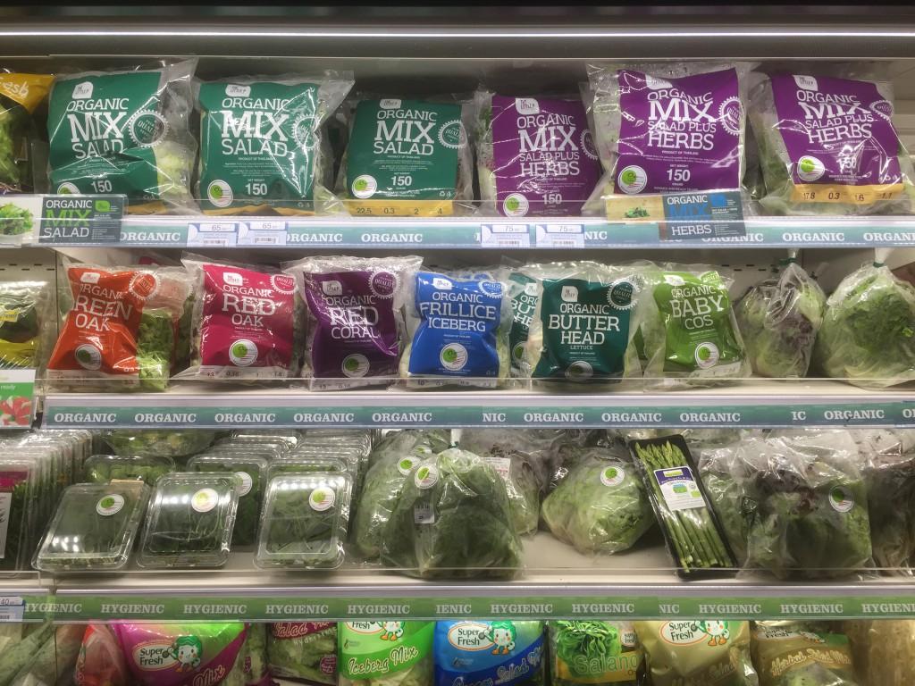 オーガニック野菜の中でも、サラダパックのようなインスタントのものが人気