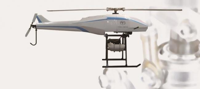 terradrone3