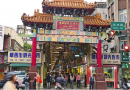 台湾、東南アジアとの農業連携で中国への輸出依存脱却はかる