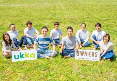一次産業のD2Cプラットフォーム 「OWNERS」を運営するukkaが総額1億2000万円を資金調達